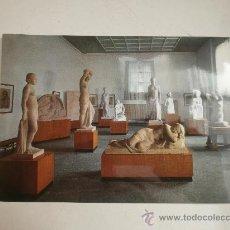 Postales: POSTAL MUSEO CLARA. Lote 30779549