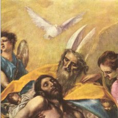 Postales: EL GRECO - LA TRINIDAD (FRAGMENTO) - MUSEO DEL PRADO. Lote 30909367
