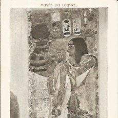 Postales: ** PH592 - POSTAL - MUSÉE DU LOUVRE - LE ROI SETI 1ER SERRANT LA MAIN D´HATHOR. Lote 31995217