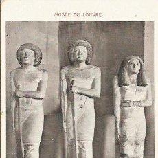 Postales: ** PH591 - POSTAL - MUSÉE DU LOUVRE - SEPA - STATUES EN PIERRE CALCAIRE. Lote 31995230