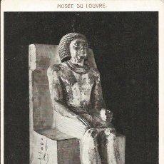 Postales: ** PH579 - POSTAL - MUSÉE DU LOUVRE - HAMSET - STATUETTE EN PIERRE CALCAIRE. Lote 31995328