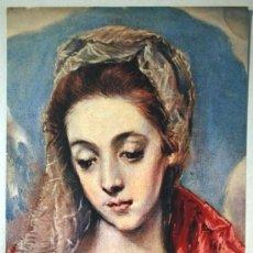 Postales: POSTAL TOLEDO. EL GRECO. HOSPITAL DE TAVERA. LA VIRGEN DE LA BUENA LECHE. FRAGMENTO.. Lote 147588974