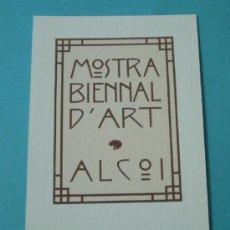 Postales: Iª MOSTRA BIENNAL D'ART D'ALCOI. DESEMBRE 1996 - GENER 1997. Lote 36861273