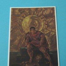 Postales: EL INCA - HIJO DEL SOL. MUSEO KREKOVIC DE PALMA DE MALLORCA. Lote 37159671