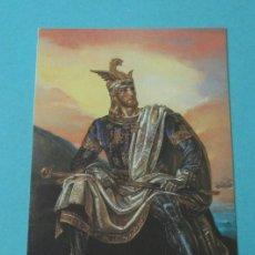Postales: EL REY DON JAIME I. MUSEO KREKOVIC DE PALMA DE MALLORCA. Lote 37159688