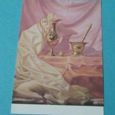 Postales: POSTAL FIRA INTERNACIONAL D'ART. VALENCIA 1997. Lote 39363347