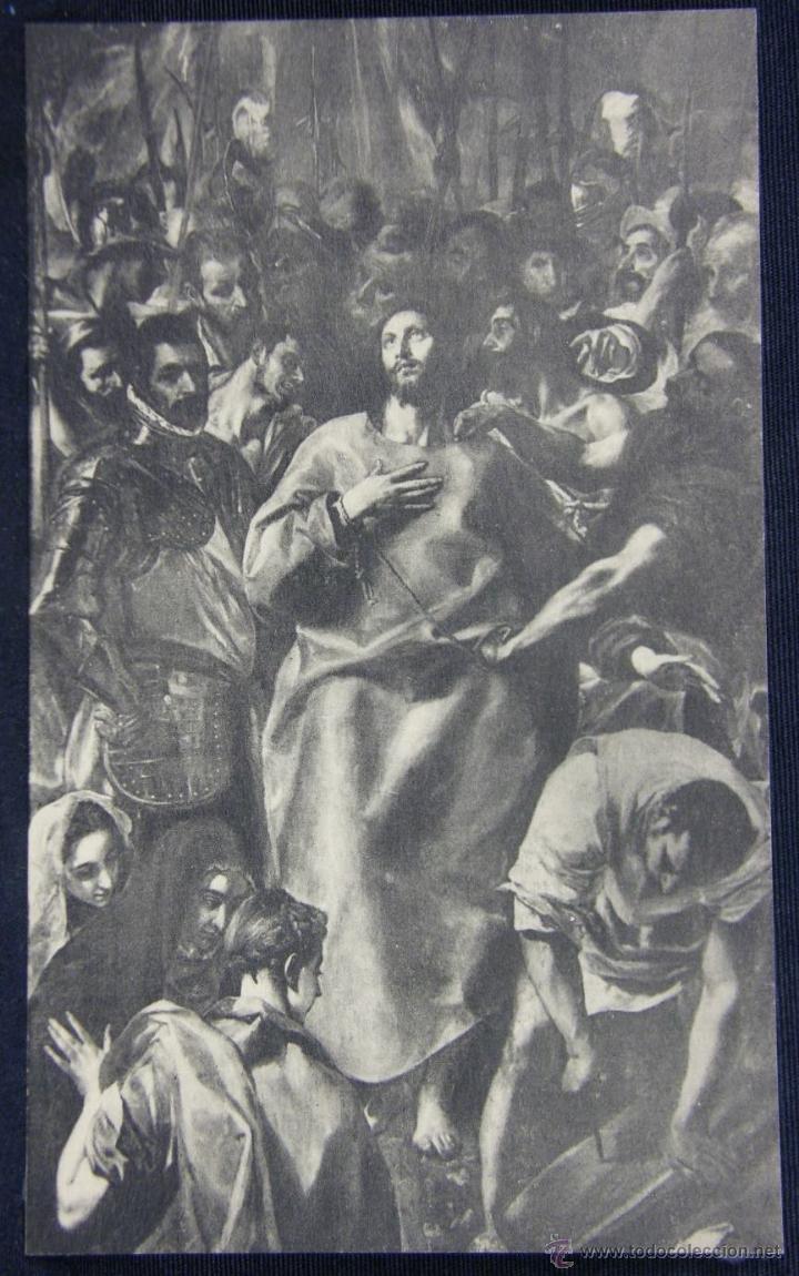 POSTAL SIN CIRCULAR TOLEDO CATEDRAL GRECO EL EXPOLIO FOTOTIPIA HAUSER Y MENET MADRID (Postales - Postales Temáticas - Arte)