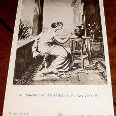 Postales: ANTIGUA POSTAL DE J. HERNANDEZ - JOVEN GRIEGA PINTANDO UN VASO - ED. H. M. MADRID - NO CIRCULADA - S. Lote 38237860