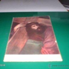 Postales: POSTAL DE JESÚS Y EL CIRINEO. OBRA DE TIZIANO DEL MUSEO DEL PRADO. AÑOS 50. Lote 40977165