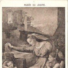 Postales: RAPHAEL SANZIO, LA VIERGE AU VOILE, MUSEO DEL LOUVRE - B.C.11497 - SIN CIRCULAR. Lote 41369306