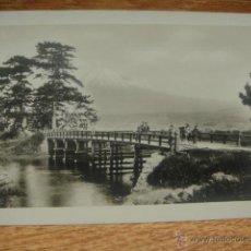 Postales: ANTIGUA POSTAL FOTOGRAFICA DE JAPON A PRINCIPIOS DE 1900 - SIN DIVIDIR. Lote 41626554