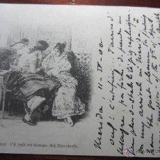 Postales: POSTAL PINTURA FOT LAURENT REVERSO SIN DIVIDIR. Lote 42171546