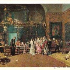 Postales: MARIANO FORTUNY, LA VICARIA, MUSEO DE ARTE MODERNO - SIN CIRCULAR. Lote 42406437