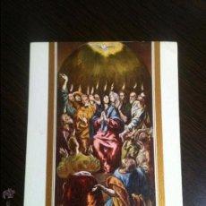 Postales: POSTAL EL GRECO Nº 111 LA PENTECOSTES. MUSEO DEL PRADO. COMECIAL ESCUDO DE ORO. BCC SIN CIRCULAR.. Lote 42534322