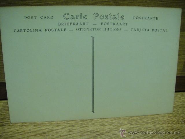 Postales: chardin - autorretrato - Foto 2 - 42782877
