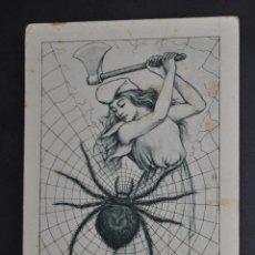 Postales: POSTAL ARTISTICA. DIBUJO DE J. PRIMO MILÀ. SIN CIRCULAR. Lote 43411480