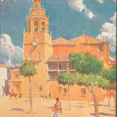 Postales: POSTAL STA MARIA LA MAYOR RONDA, SIN CIRCULAR. Lote 43676546