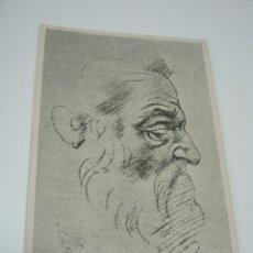 Postales: AÑOS 50 POSTAL MICHELANGELO : PAPST JULIUS II. Lote 43835237
