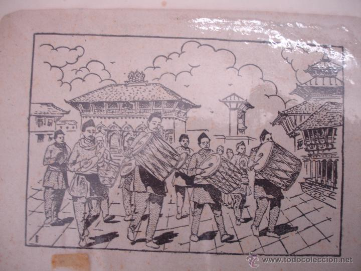 COLECCIOM POSTALES CHINAS MUY ANTIGUAS (Postales - Postales Temáticas - Arte)