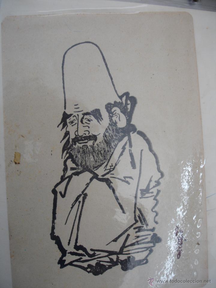 Postales: COLECCIOM POSTALES CHINAS MUY ANTIGUAS - Foto 3 - 43888236