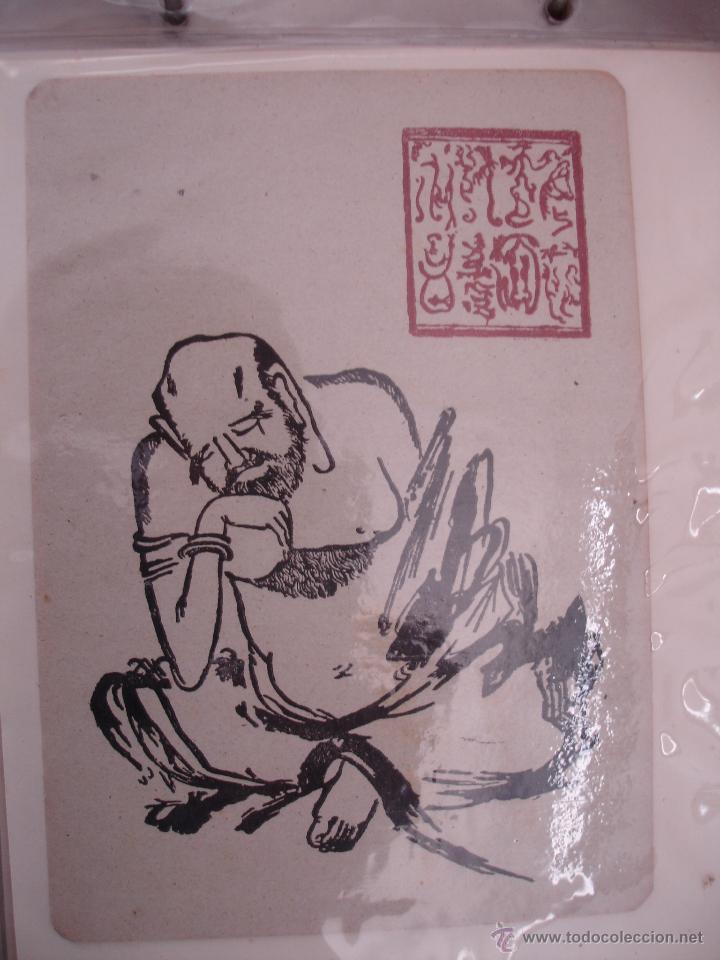 Postales: COLECCIOM POSTALES CHINAS MUY ANTIGUAS - Foto 4 - 43888236
