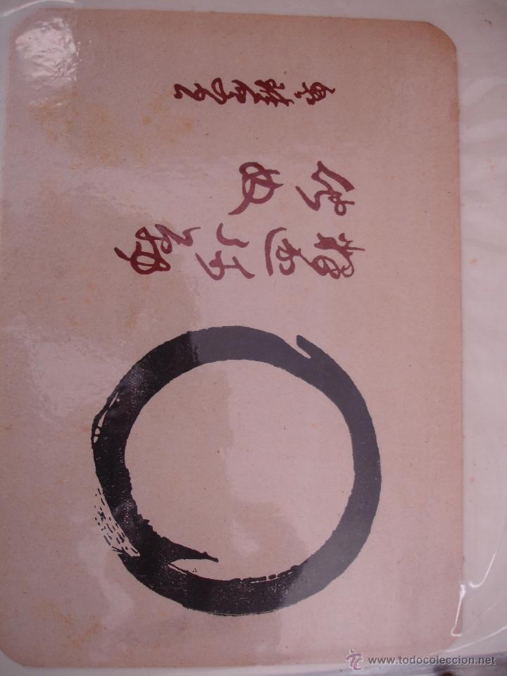Postales: COLECCIOM POSTALES CHINAS MUY ANTIGUAS - Foto 5 - 43888236
