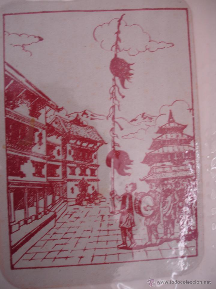 Postales: COLECCIOM POSTALES CHINAS MUY ANTIGUAS - Foto 6 - 43888236