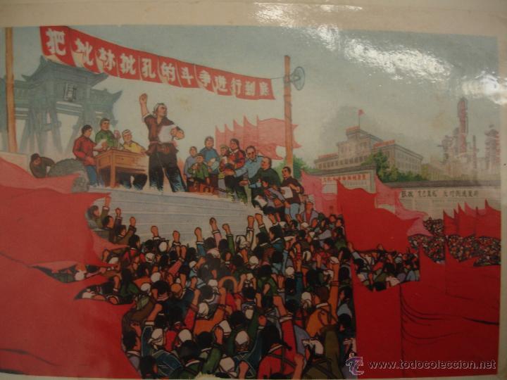 Postales: COLECCIOM POSTALES CHINAS MUY ANTIGUAS - Foto 9 - 43888236