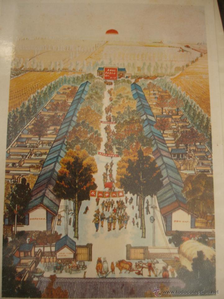 Postales: COLECCIOM POSTALES CHINAS MUY ANTIGUAS - Foto 10 - 43888236