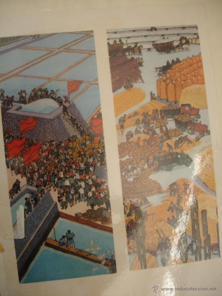 Postales: COLECCIOM POSTALES CHINAS MUY ANTIGUAS - Foto 12 - 43888236