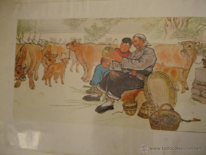 Postales: COLECCIOM POSTALES CHINAS MUY ANTIGUAS - Foto 15 - 43888236
