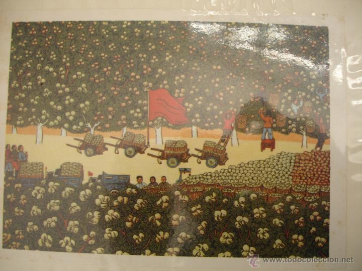 Postales: COLECCIOM POSTALES CHINAS MUY ANTIGUAS - Foto 18 - 43888236
