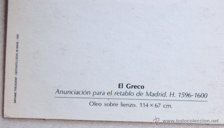 Postales: POSTAL DE LA ANUNCIACIÓN PARA EL RETABLO DE MADRID, DEL GRECO. - Foto 3 - 44248506