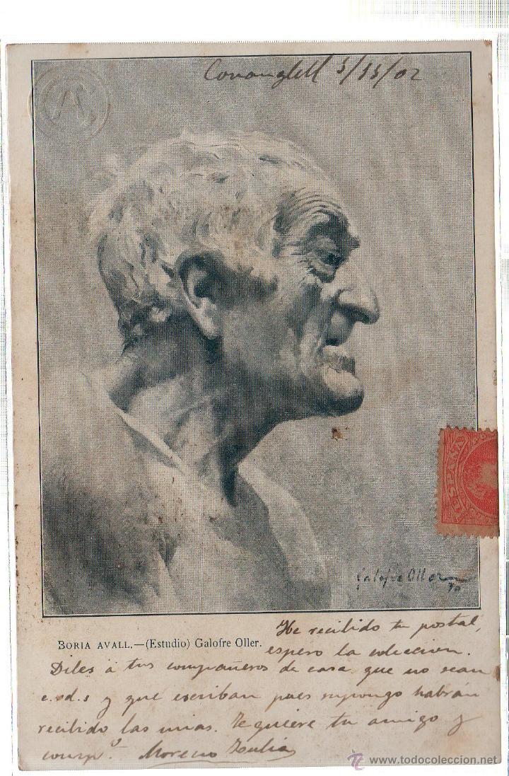 TARJETA POSTAL DE SORIA AVALL. ESTUDIO GALOFRE OLLER. 1902. (Postales - Postales Temáticas - Arte)