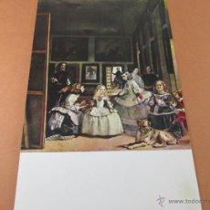 Postales: Aª POSTAL-LAS MENINAS-MUSEO DEL PRADO-1959-SIN CIRCULAR-ED.OFFO-SIN CIRCULAR-VER FOTOS.. Lote 45757034