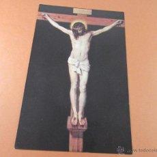 Postales: Aª POSTAL-CRISTO CRUCIFICADO-VELAZQUEZ-1958-MUSEO DEL PRADO-SIN CIRCULAR-VER FOTOS.. Lote 45761630