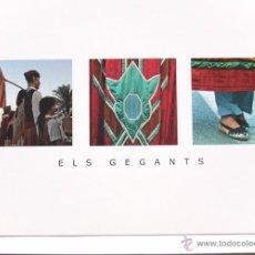 Postales: ELS GEGANTS POSTAL ALEGÒRICA FOTOGRAFIA CARDS BY CHLOE. Lote 45776230