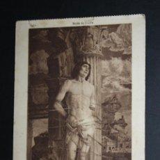 Postales: ANTIGUA POSTAL DE ST. SEBASTIAN DEL PINTOR A. MANTEGNA. MUSEO DEL LOUVRE. SIN CIRCULAR. Lote 45901459