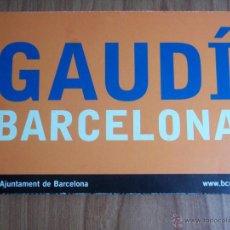 Postales: 5 POSTALES DE GAUDÍ (AÑO INTERNACIONAL GAUDÍ-2002) AJUNTAMENT DE BARCELONA. Lote 45983350
