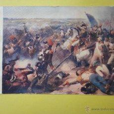 Postales: BATALLA DE FLEURUS. MUSEO DE VERSALLES. Lote 46758574