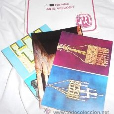 Postales: LOTE DE 3 POSTALES DE ARTE VISIGODO, DE MIREL. Lote 46948354