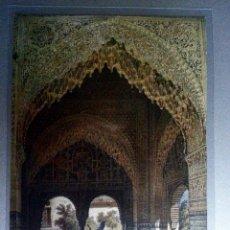 Postales: POSTAL GRANADA ALHAMBRA SALA DOS HERMANAS MIRADOR LINDARAJA REPRODUCCION GRABADO SIGLO XIX. Lote 36396115