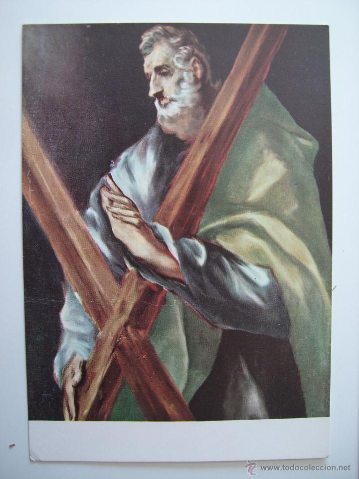 Postales: 3 postales de Goya - Murillo - El Greco (las otras dos se ven en fotos adjuntas) - Foto 3 - 33019167