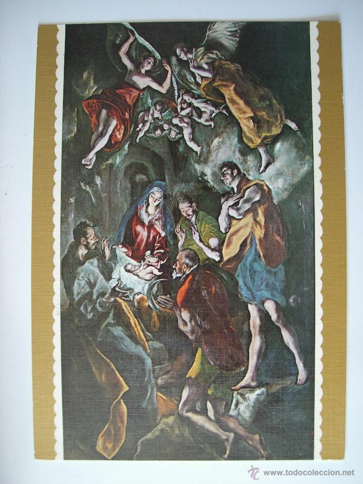 Postales: 3 postales de pintura. EL GRECO - El caballero de la mano al pecho (las otras 2 ver dentro) - Foto 3 - 33020422