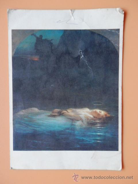 LA JEUNE MARTYRE, 1855. PAUL DELAROCHE 1797-1856 - MUSÉE DU LOUVRE (Postales - Postales Temáticas - Arte)