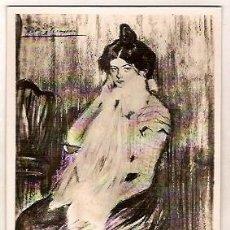 Postales: MUSEO DE ARTE MODERNO SERIE I Nº 1 PICASSO LA HERMANA DEL ARTISTA ZERKOWITZ. Lote 50051307