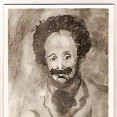 Postales: MUSEO DE ARTE MODERNO SERIE II Nº 7 PICASSO RETRATO DEL PINTOR SEBASTIAN JUNYER VIDAL ZERKOWITZ. Lote 50051319