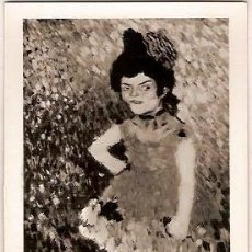 Postales: MUSEO DE ARTE MODERNO SERIE II PICASSO LA ENANA ZERKOWITZ. Lote 50051404