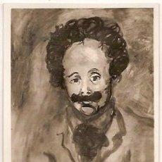 Postales: MUSEO DE ARTE MODERNO SERIE II PICASSO RERATO DEL PINTOR SEBASTIAN JUNYER VIDAL ZERKOWITZ. Lote 50051483