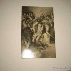 Postales: LA TRINIDAD 824 MUSEO DEL PRADO . HAUSER Y MENET. Lote 51530167